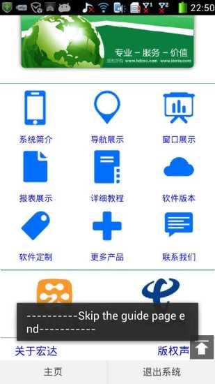 陕西省医疗费用票据打印管理系统