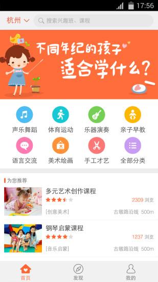 趣学|玩教育App免費|玩APPs
