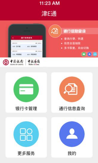 隐藏应用程序app - APP試玩 - 傳說中的挨踢部門