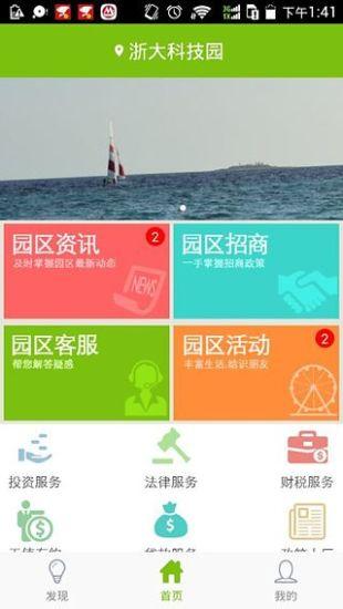 iOS App图标和启动画面尺寸- 简书