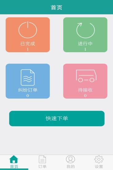 玩生活App|乐编优洗免費|APP試玩