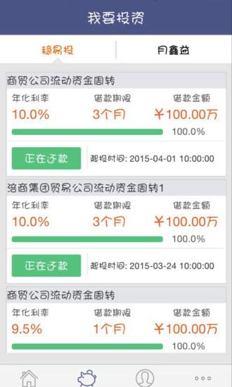 小米盒子- 安裝HKTV App 教學- YouTube