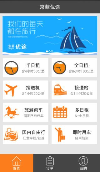 枪火战线Final Fury [中文]|不限時間玩射擊App-APP試玩