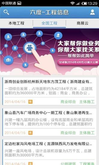 GO锁屏:GO Locker(com.jiubang.goscreenlock)_5 ... - 酷安网