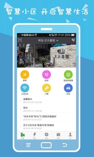 Morton Salt Pro - Google Play Android 應用程式