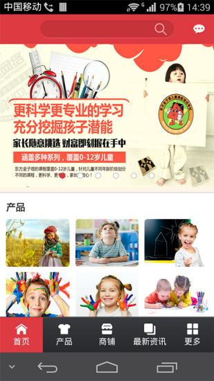 中国少儿培训网