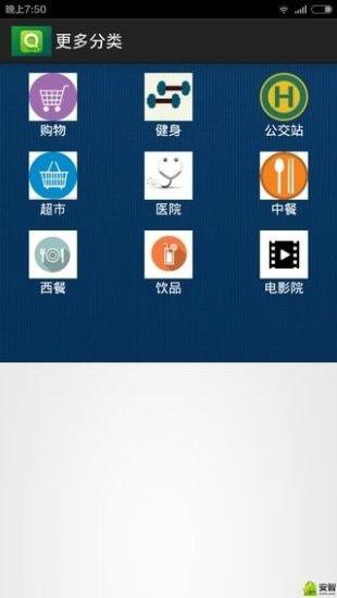 玩交通運輸App|生活查询免費|APP試玩