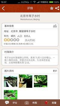 青蛙吃糖果app - 阿達玩APP - 電腦王阿達的3C胡言亂語