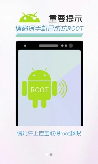 [軟體] 有魚眼特效的相機app - 看板Android - 批踢踢實業坊