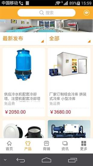 中国暖通平台