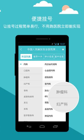 【新聞】情深深雨濛濛-癮科技App