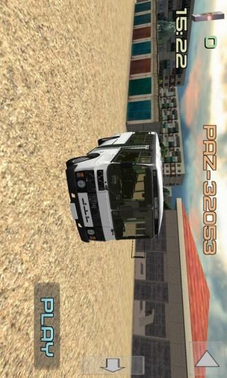 3D公交世界