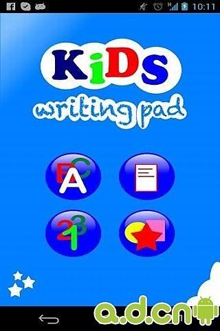 玩免費攝影APP|下載儿童学画画 app不用錢|硬是要APP