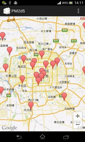 北京PM2.5检测