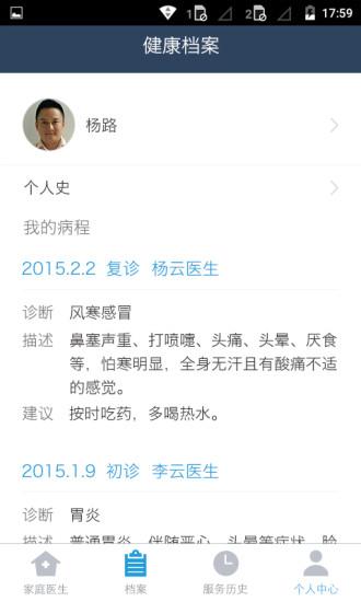 白雪公主童話故事有聲書 - 1mobile台灣第一安卓Android下載站