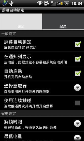 《約會達人教室9》4大最夯交友App!教你變身成社交人氣王 - GQ Taiwan