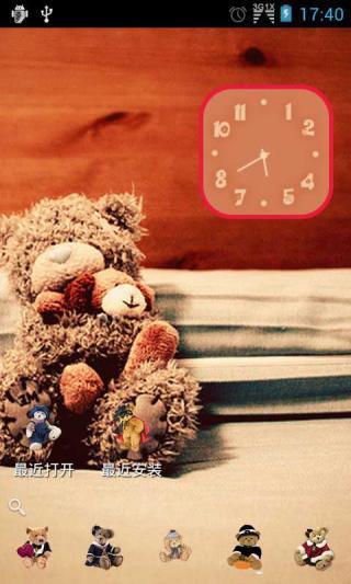 泰迪小熊主题桌面