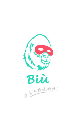 chat voi nguoi la apple store網站相關資料 - 首頁 - 電腦王阿達的3C ...