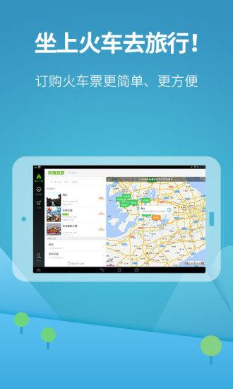 moscow 2 metro 24 app遊戲 - 首頁 - 硬是要學
