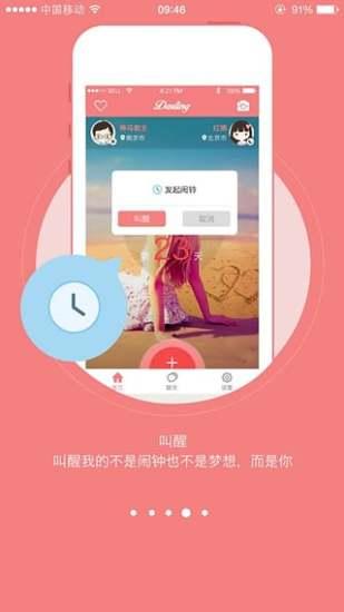有人iPhone 的App Store 帳號跑掉不會改回臺灣嗎?簡單幾步驟就好 ...