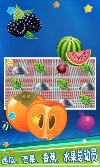 玩休閒App|儿童记忆游戏免費|APP試玩