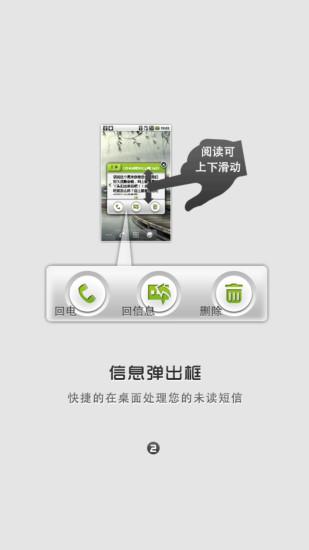 玩免費工具APP|下載皮卡通讯录 app不用錢|硬是要APP