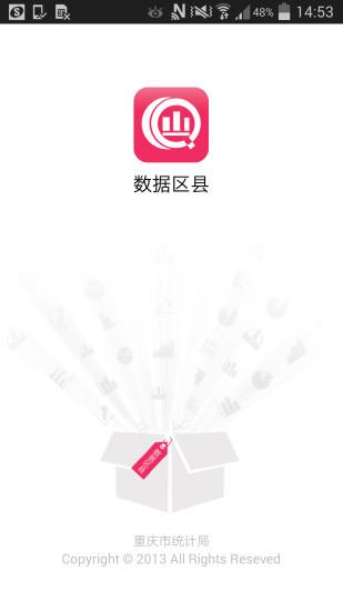 DCView 數位視野- 文章總覽- 魚眼拍攝超吸睛App讓手機升級 ...