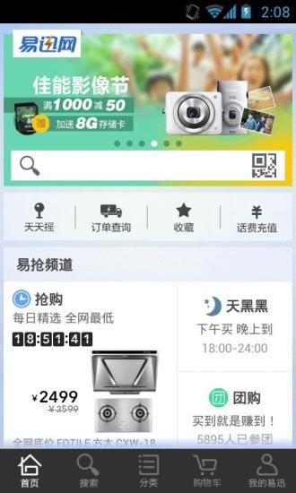 Speaker Booster 2014 HD 不限時間玩社交App-APP試玩