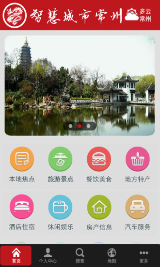 Android——Launcher(桌面启动器)相关知识总结贴- Android开发 ...