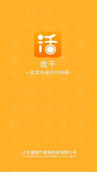 何文田官立中學網頁> 啟發潛能學校