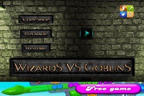 奇才VS妖精 - 有趣的免费动作游戏