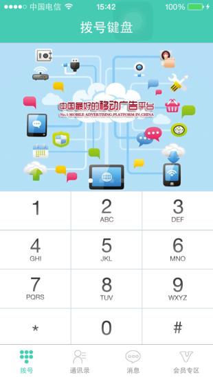 停车博士2|免費玩益智App-阿達玩APP - 首頁