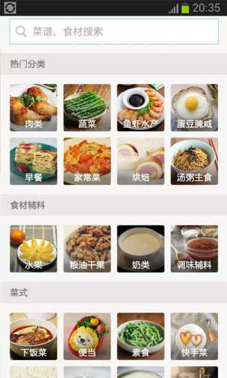 hk tv shows app - 首頁 - 硬是要學