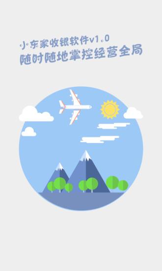開心農場3 活力莊園 on Facebook | Facebook