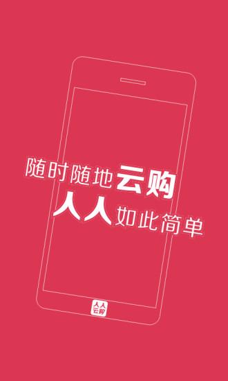 [Android] 快手看片– 線上看影片.劇場手機App 下載| 搜放資源 ...