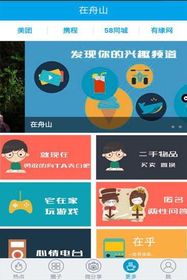 特殊符號鍵盤- 顏文字大全、表情符號貼圖、Unicode字元表、字型輸入 ...