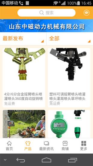 园林植保机械市场