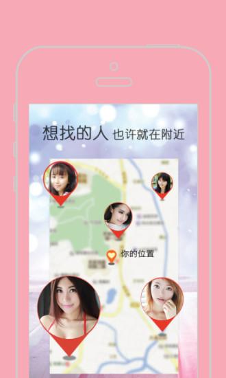 一手新聞for iPad on the App Store - iTunes - Apple