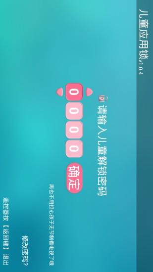 App 夜市走透透-樂華篇APK for LG | Download APK for LG