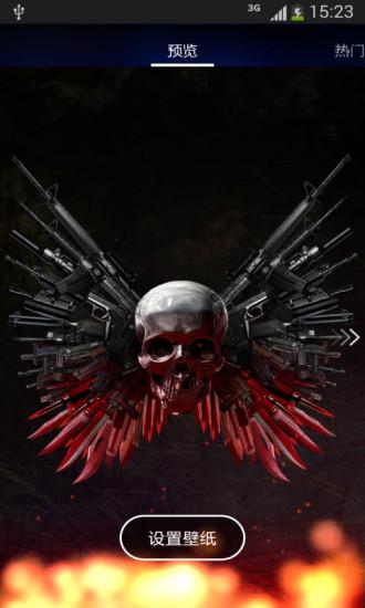 枪火骷髅|玩工具App免費|玩APPs