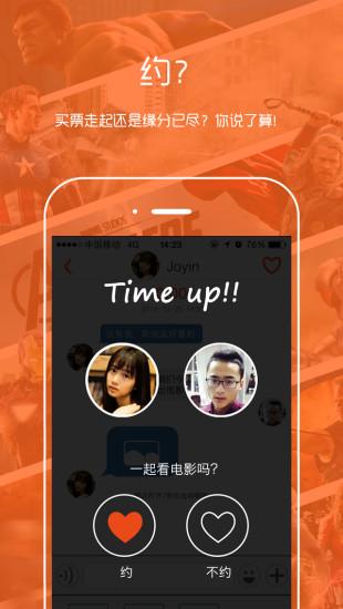 七号厅|玩社交App免費|玩APPs