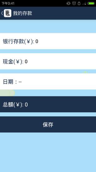 各大訂房網站介紹與比較 - 阿瓜在台灣日本的溜搭生活 - 痞客邦PIXNET