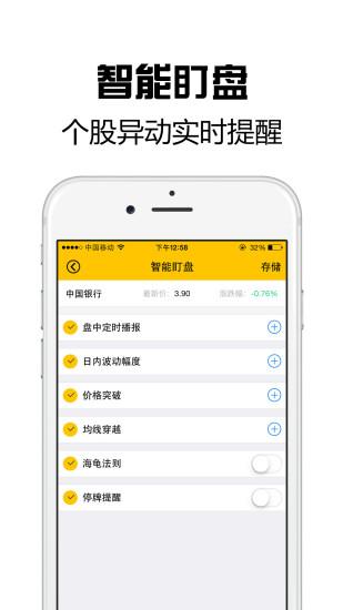 機會來了!《17》直播App 現已於App Store 重新上架- UNWIRE.HK