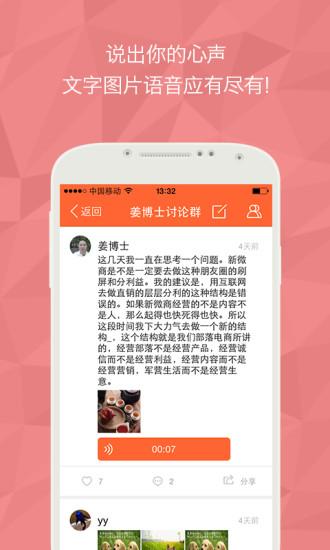 免費下載生活APP|部落圈 app開箱文|APP開箱王