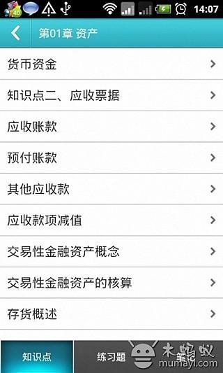豬豬碰攻略的資訊與攻略大全- 台灣手遊網