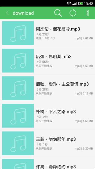 玩免費媒體與影片APP|下載天王影音播放器 app不用錢|硬是要APP