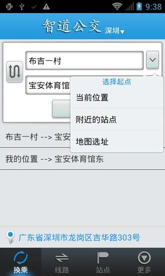 Samsung app store.apk   Samsung Galaxy Note 10.1   XDA Forums
