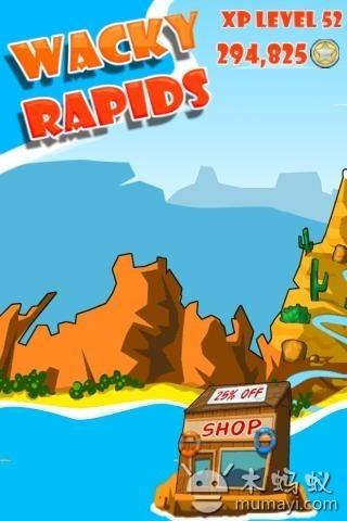 动物漂流赛 Wacky Rapids
