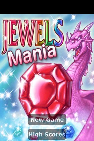 钻石迷情疯狂版