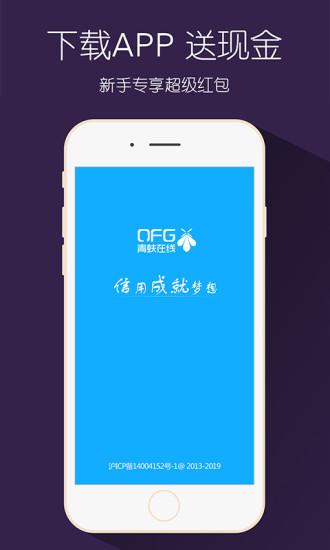 假面骑士贴纸CAM免費試玩攝影App-飛搜App 燦坤快3分享免費APP ...